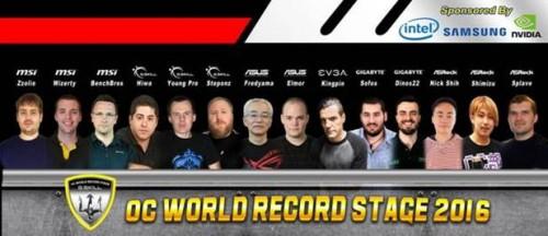 Bild: G.Skill veranstaltete OC World Record Cup auf der Computex 2016