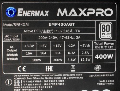 EnermaxMaxproEMP400AGT400W3.jpg