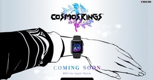 Cosmos Rings: RPG-Spiel von Square Enix für die Apple Watch