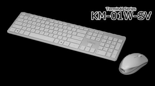 Lian Li: Tastaturen aus gebürstetem Aluminium