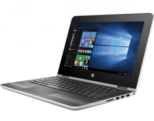 HP gibt erste Informationen zum Core i3-7100U bekannt