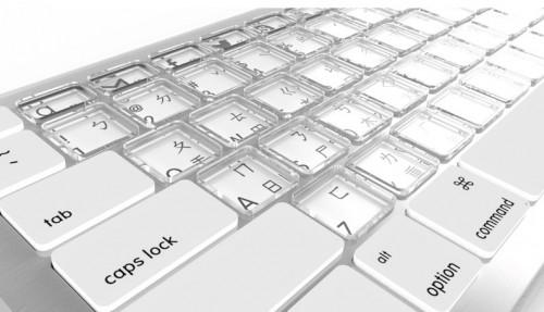 Apple plant MacBook mit E-Ink-Tastatur?