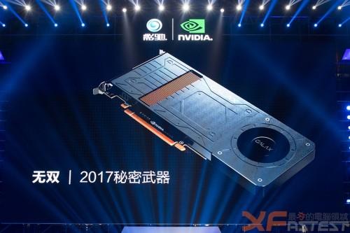 GeForce GTX 1070: Erstes Modell mit Single-Slot-Luftkühler