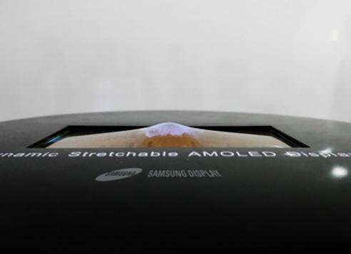 Samsung zeigt dehnbares OLED-Display