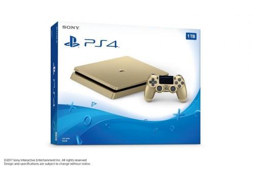 sony_playstation4_gold_8EBDDCAF64494A23A322DF7D84A226E5.jpg