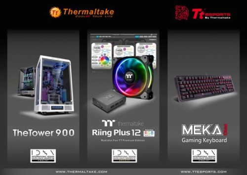 Bild: Thermaltake gewinnt drei International Design Excellence Awards