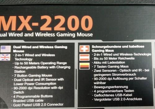 Perixx-MX-2200-0005.jpg