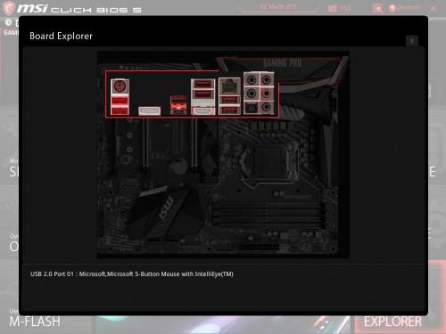 516.-BIOS-Advanced-Board-Explorer-Maus.jpg