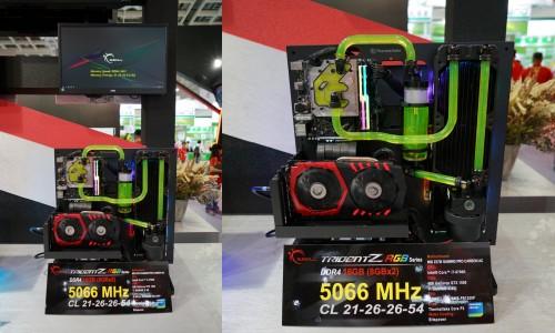 Bild: G.SKILL: Luft gekühlter DDR4-RAM mit 5066 MHz auf der Computex 2018