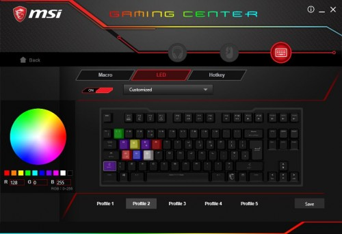 79.-MSI-Gaming-Center-LED-Customization.jpg