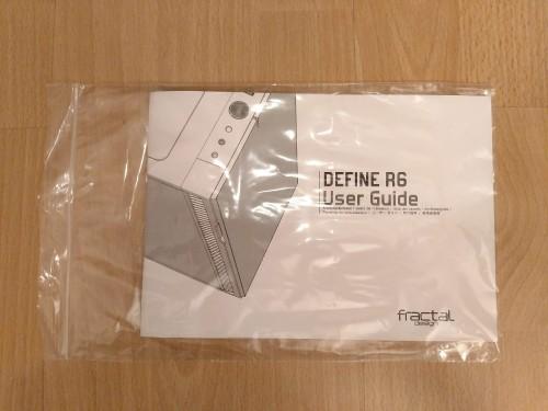 250.-Handuch-verpackt.jpg