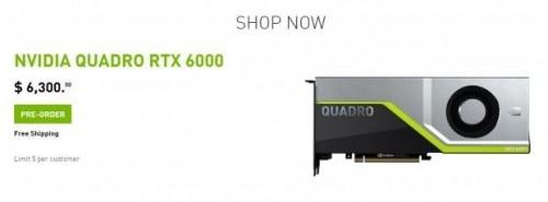 nvidia-quadro-rtx-6000-pre-order.jpg