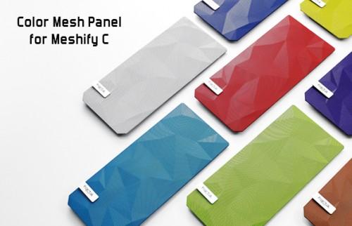 Fractal Design stellt farbige Mesh-Fronten für das Meshify C vor