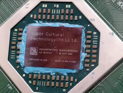 Subor Z Plus: Spielekonsole mit Custom-APU von AMD geöffnet