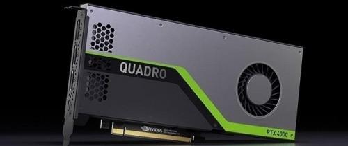 Quadro RTX 4000: Die professionelle GeForce RTX 2070