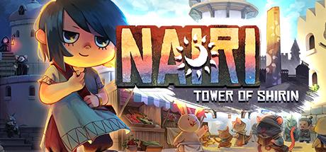 nari-tower-of-shirin.jpg