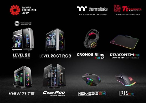 thermaltake-taiwan-excellence-awards.jpg
