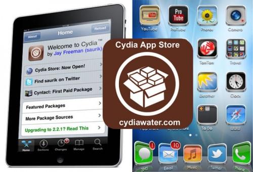 cydia-app-store.jpg