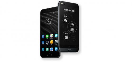 yota-bg1-phone1.png