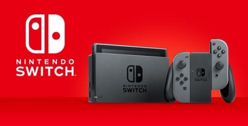 nintendo switch teaser