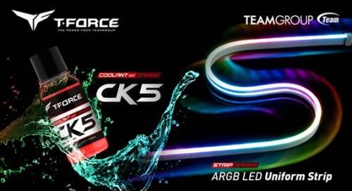 TeamGroup-ARGB-LED-Strip.jpg
