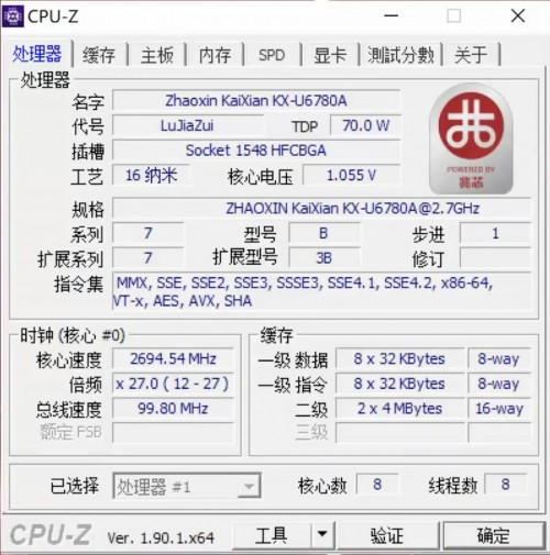 Zhaoxin: Erste x86-CPU in Mini-PC vorgestellt