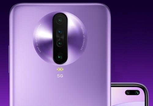 Xiaomi Redmi K30i: Spezielle Version mit 48-MP-Kamera kündigt sich an