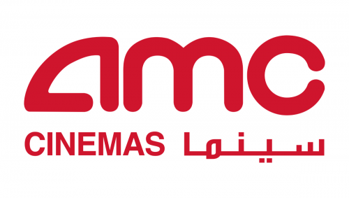 amc-cinemas-ksa-share.png