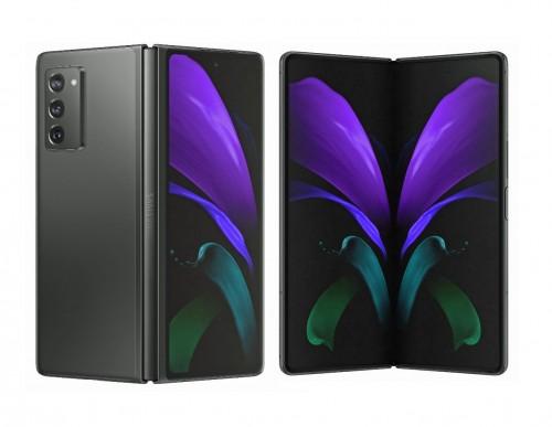 Samsung_Galaxy_Z_Fold2.jpg