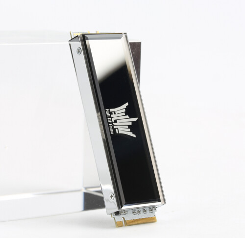 Galax Extreme PCIe 4.0 SSD 3