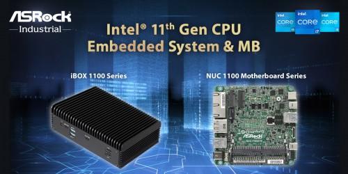 iBOX_1100_NUC_1100_MB_1200x600.jpg