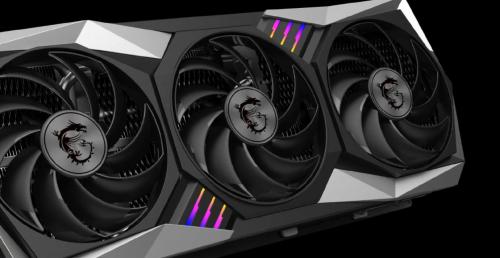 Bild: MSI zeigt erstmals Radeon RX 6800 XT Gaming X Trio