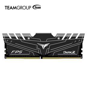 TeamGroup-T-Force-2.jpg