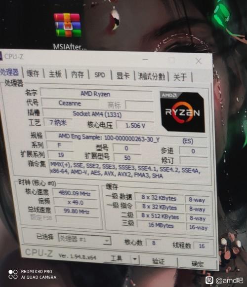 AMD Ryzen 7 Pro 5750G: ES-Version auf 4,8 GHz übertaktet und getestet