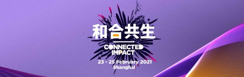 Screenshot 2021 02 18 MWC Shanghai 2021 Connected Impact