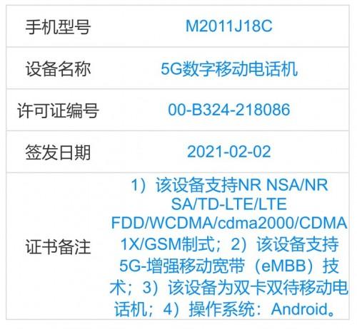 Xiaomi_Mi_Fold.jpg