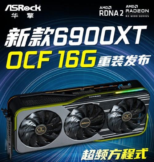 ASRock stellt AMD Radeon RX 6900 XT OFC vor