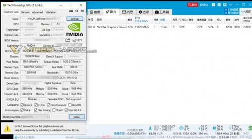 Nvidia GeForce RTX 3080 Ti mit GA102-225-GPU aufgetaucht