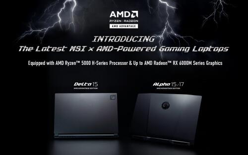 Bild: MSI AMD Advantage: Gaming-Notebooks mit AMD-Hardware