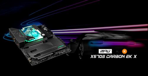 MSI teasert erste X570S-Mainboards