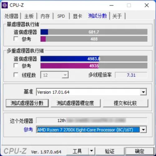 Intel Core i5-12400 wird neuer Preis-Leistungskracher?